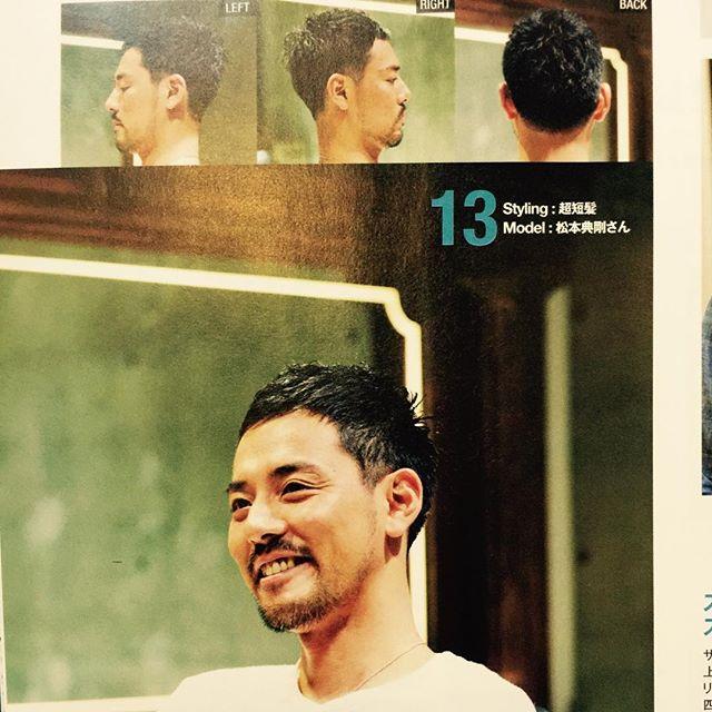 超短髪  FINE8月号に掲載されています。  超短髪編。  おでこ周りが気になるけど、短くしたい方にオススメです! 前髪を厚めにつくり、周りは6mmに刈り上げてトップの高さと厚めを出す。シルエットで上手くバランスをとる。ハードWAXで仕上げます。  コンプレックスで短くできない方、是非〜相談下さい。 お任せ頂けたら、カッコ良くします。 メンズグルーミングサロン青山ディレクターNAGATO #長戸寛典
