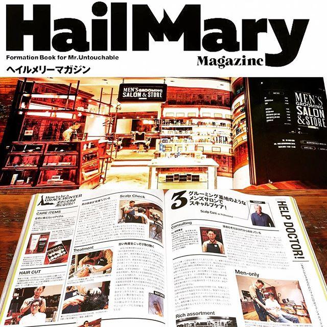 ☆HailMaryMagazine☆今月号に掲載されています‼️ ☆今日発売のHailMaryMagazine^_−☆ 年収1500万以上の男の為のマガジン‼️笑 六本木TUTAYAで男性誌売り上げNO1❗️ ROPPONGIHILL'S MEN'SGROOMINGSALON&STORE が4ページにわたって紹介されています\(^o^)/ HAIRDOCTORとして自分も出ています‼️ 男の頭皮ケアの重要性と編集の方のスタイルチェンジをしていますので是非見て下さい‼️ かなり読み応えの有る面白い雑誌です❗️ 特にアラフォー男性必見です❗️ *読書プレゼントもあります #池田寛史